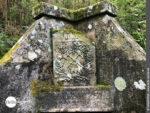 In Stein gemeißelt: alte Symbole